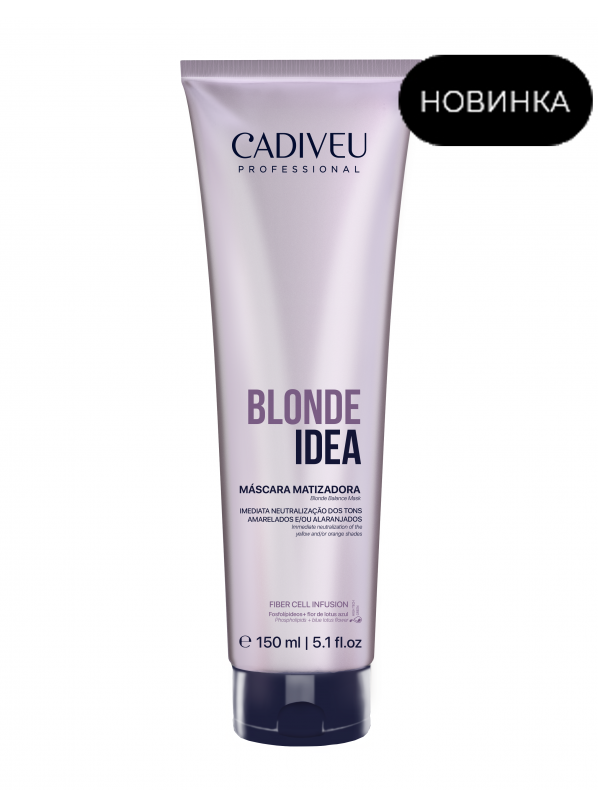 Тонирующая маска с интенсивным фиолетовым пигментом BLONDE IDEA